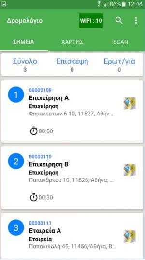 mobile route